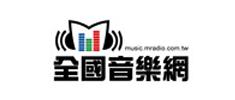 全國廣播音樂網