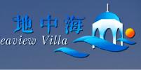 地中海VILLA