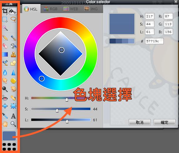 線上photoshop5.1