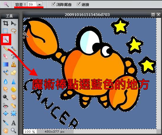 線上photoshop7