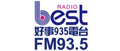 BestRadio 花蓮好事