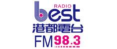 BestRadio 高雄港都