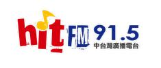 HitFm聯播網 中部1