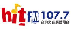 HitFm聯播網 Taipei 北部