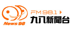 NEWS98新聞網