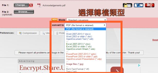 線上PDF轉WORD檔8