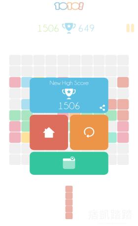 1010遊戲攻略1