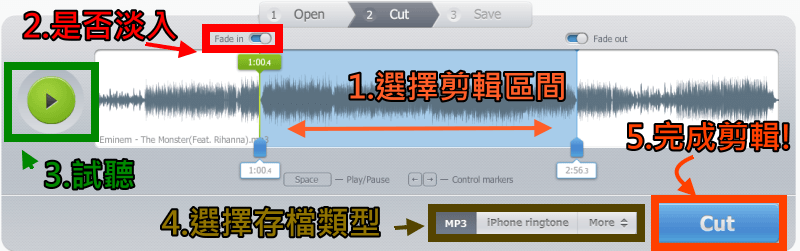MP3线上剪接教学2