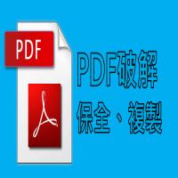 photoscape 中文 版 上/