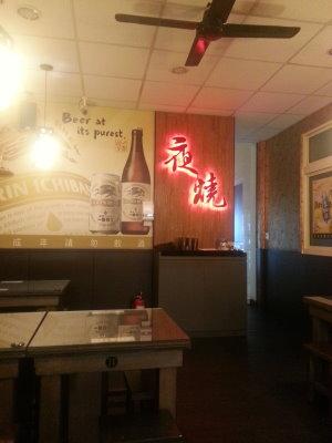 台中夜燒串燒居酒屋 (3)