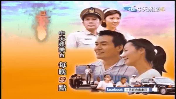 AMO TV手機第四台直播3