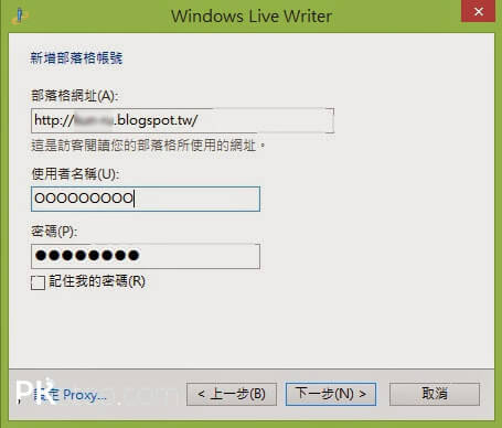Windows Live Writer 發表網誌 4