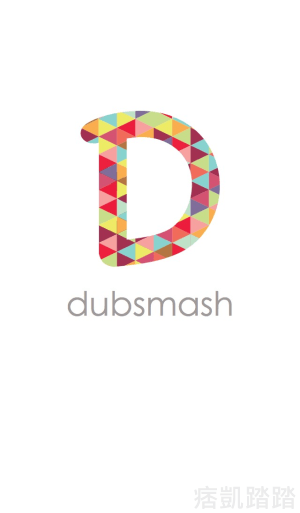 dubsmash使用教學1