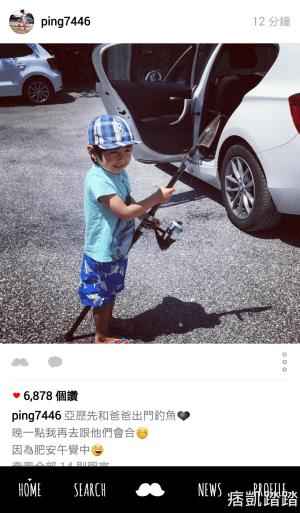 IG更換可愛背景8_