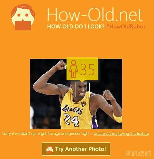 how-old你看起來幾歲?2
