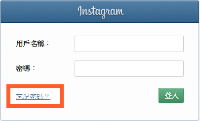 instagram帳號修改6_