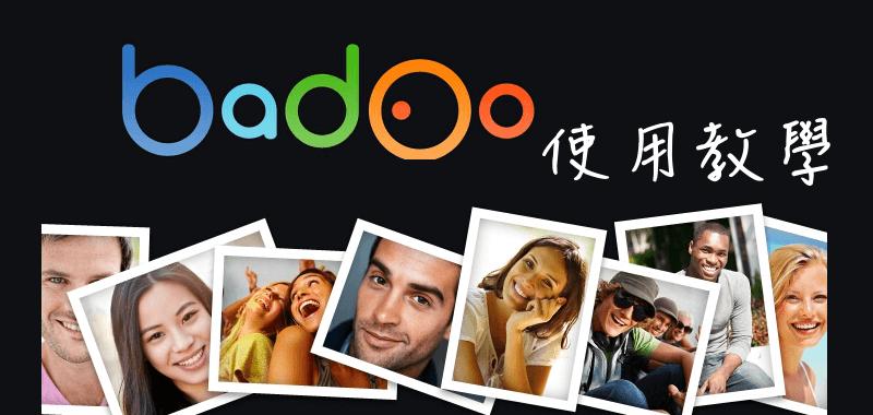 Badoo app teach