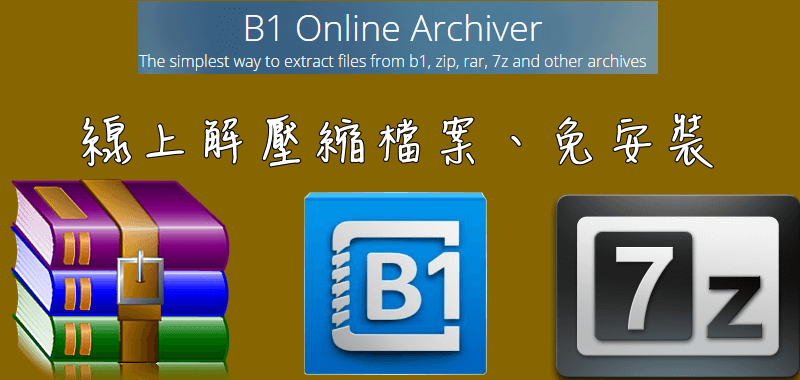online archiver