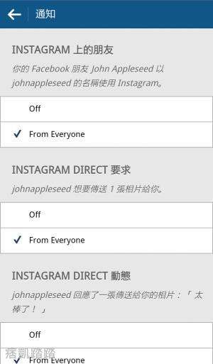 Instagram推播通知4