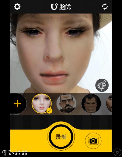 臉優App教學6