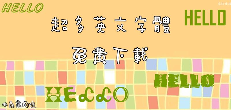fontsfreeEnglish-min