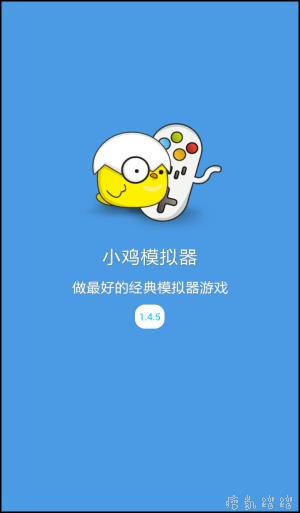 小雞模擬器玩電動手機版1