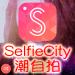 SelfieCity400