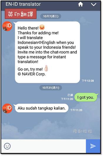 TRANSLATOR05