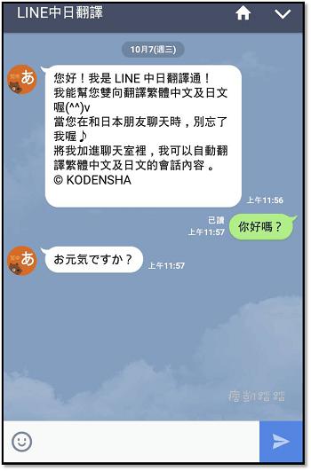 TRANSLATOR06