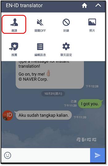 TRANSLATOR07