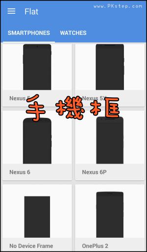 Screener 照片加入手機殼1