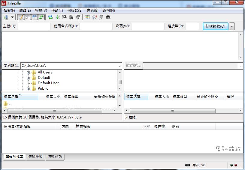 filezilla download3-min