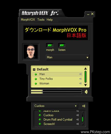 MorphVOX Junior 教學4