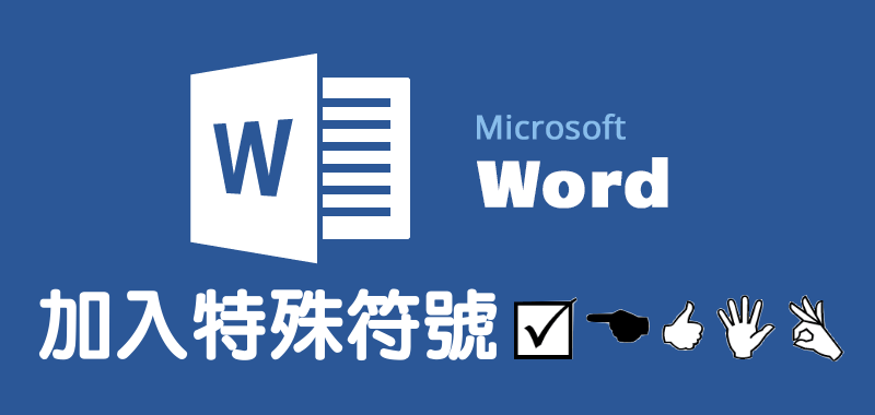 wordcheck