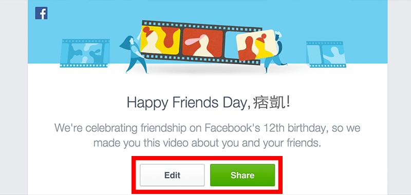 臉書好友日Happy-Friends-Day1-min