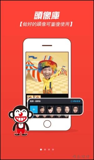 逗拍app1
