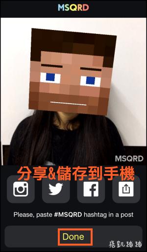 MDQRD變臉錄影APP2