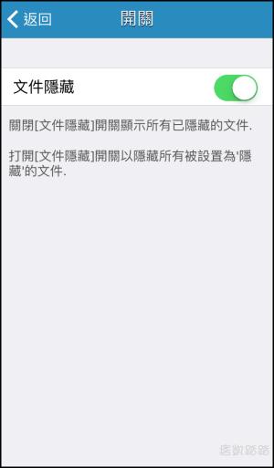 隱藏照片App_iOS6
