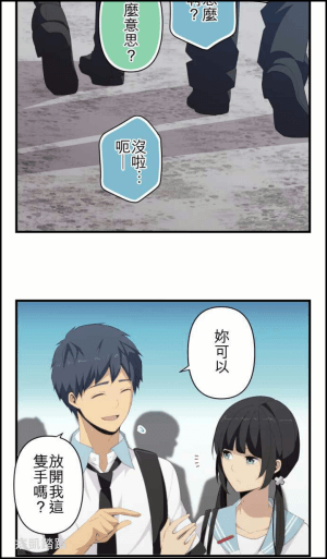COMICO免費看漫畫5