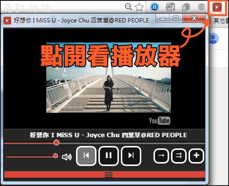 YouTube迷你播放器3