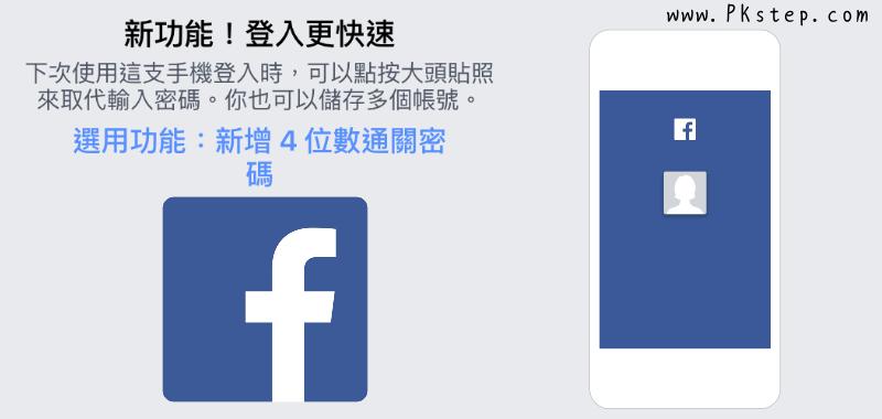 facebookhead