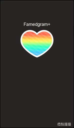 instagram快速獲得讚App1