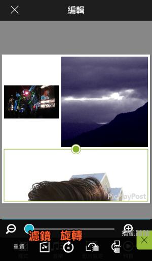 Picplaypost App教學3