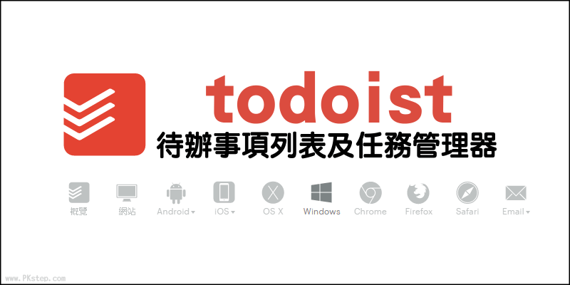 todoist download