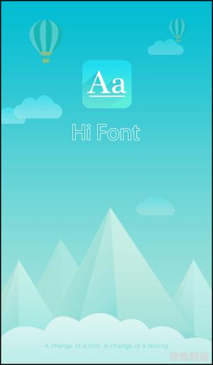 字體管家App1