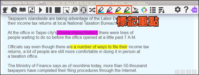 線上翻譯朗讀Chrome2