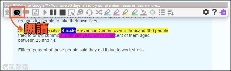 線上翻譯朗讀Chrome3