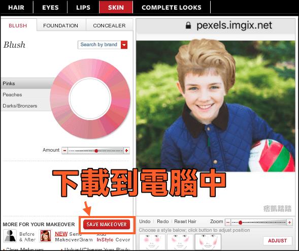 變髮網站instyle5