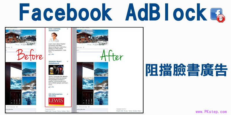 Facebook AdBlock chrome
