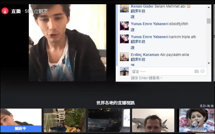 Facebook live map2